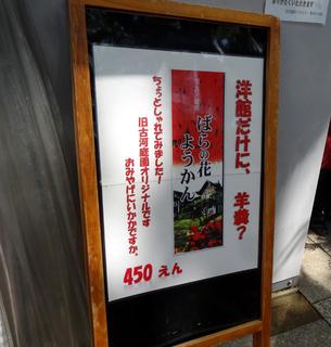 130512_1.jpg