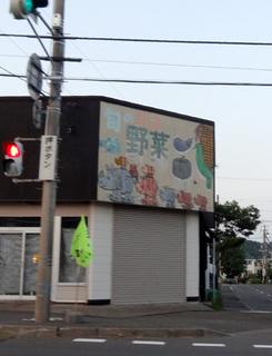 140801_7.jpg