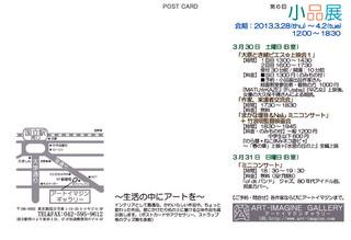 smallexhibi_2.jpg
